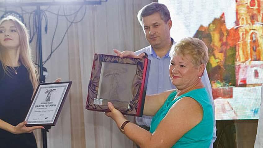 Светлана Нечай-Сорока - лауреат премии 2017