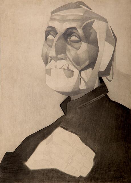Drawing of Valery Geghamyan #275 «Drawing No.275» photo