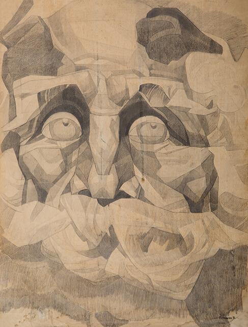 Малюнок Валерія Гегамяна #276 «М. Врубель «Пан» II» фото