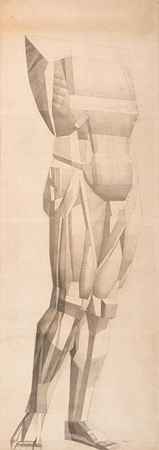 Малюнок Валерія Гегамяна #311 «Рисунок №311» фото