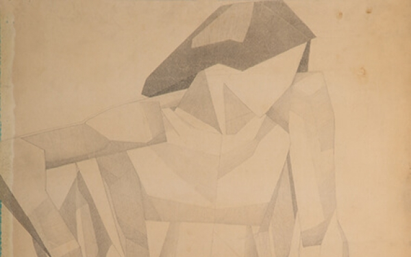 Drawing of Valery Geghamyan #187 «Young Model with a Bent Leg» photo
