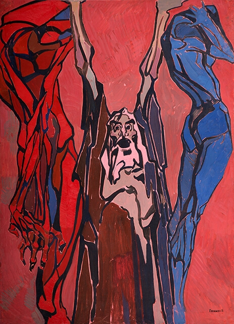 Фотографія картини Валерія Гегамяна #125 «Чаклун»