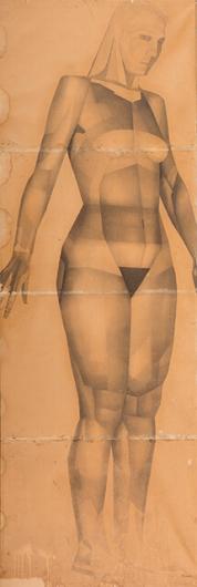 Малюнок Валерія Гегамяна #016 поліптих «Грація» III фото