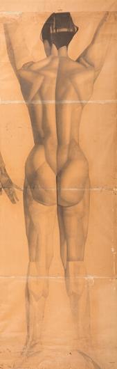 Малюнок Валерія Гегамяна #018 поліптих «Грація» IV фото