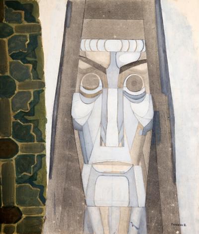 Малюнок Валерія Гегамяна #314 «Мати-Вірменія I» фото