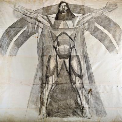 Малюнок Валерія Гегамяна #325 «Заклик» фото
