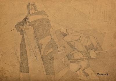 Малюнок Валерія Гегамяна #385 «Хачкар II» фото